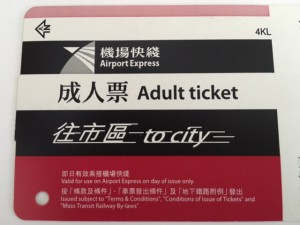 Hong Kong trainticket